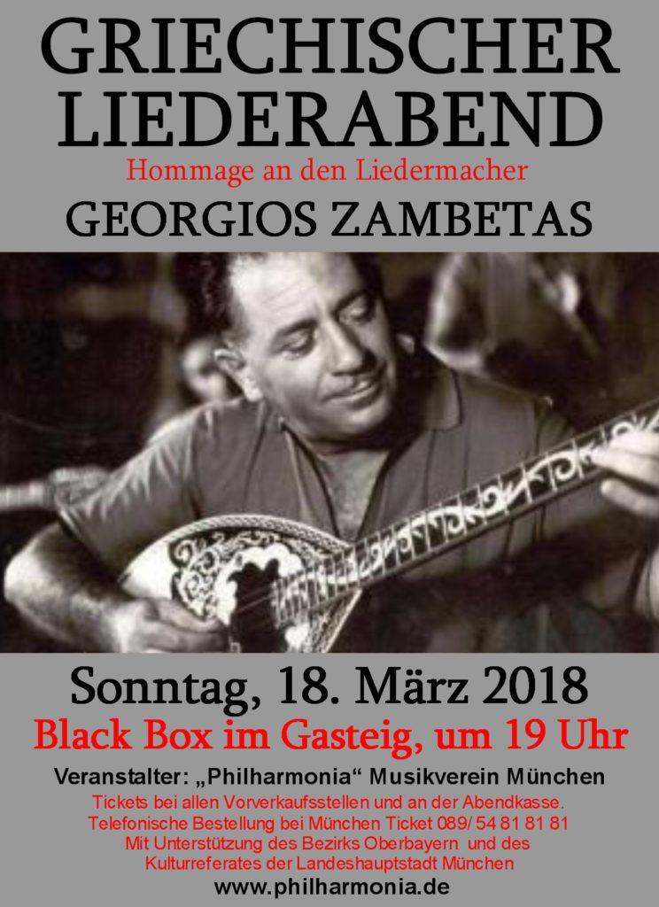 Hommage an den Liedermacher GEORGIOS ZAMBETAS (18.03.2018)
