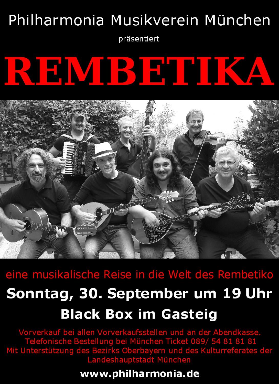 REMBETIKA (30.09.2018)