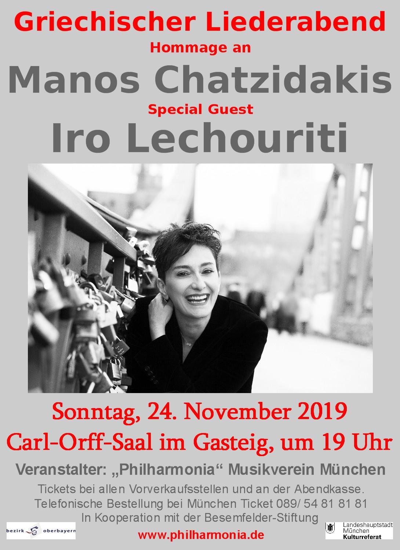 Hommage an Manos Chatzidakis (24.11.2019)